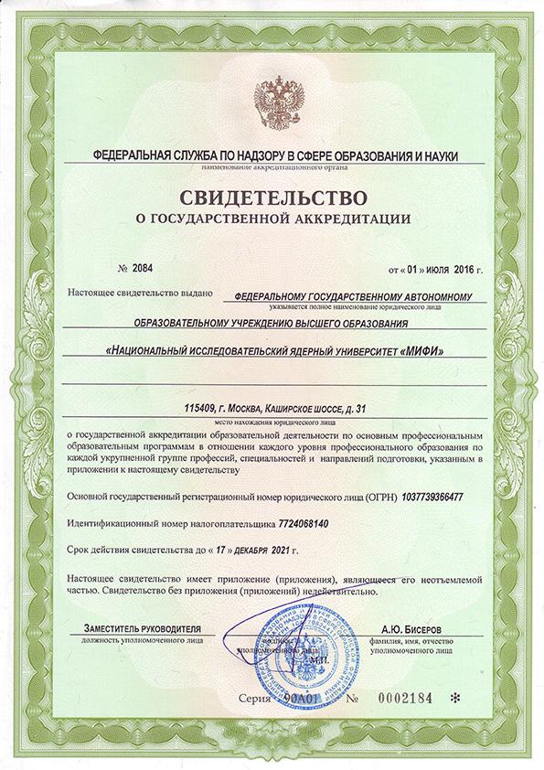 технологический институт фото на документы